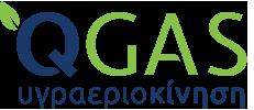 QGAS - Υγραεριοκίνηση
